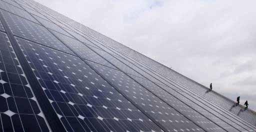 Слънчева централа в източна Франция
