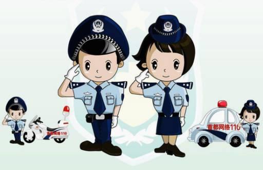 Виртуални полицаи в Китай
