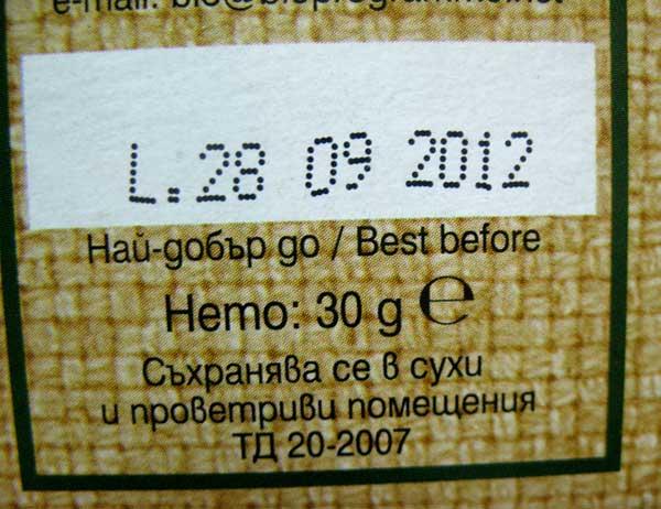 Правилна маркировка за срок на годност, пред него е отпечатана и производствената партида. Снимки: авторката
