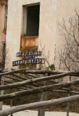 Някогашното училище в селото отдавна не функционира. Снимки: Нели Томова