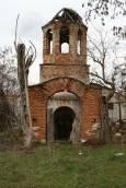 Стара изоставена църква в Сив кладенец. Снимки: Нели Томова