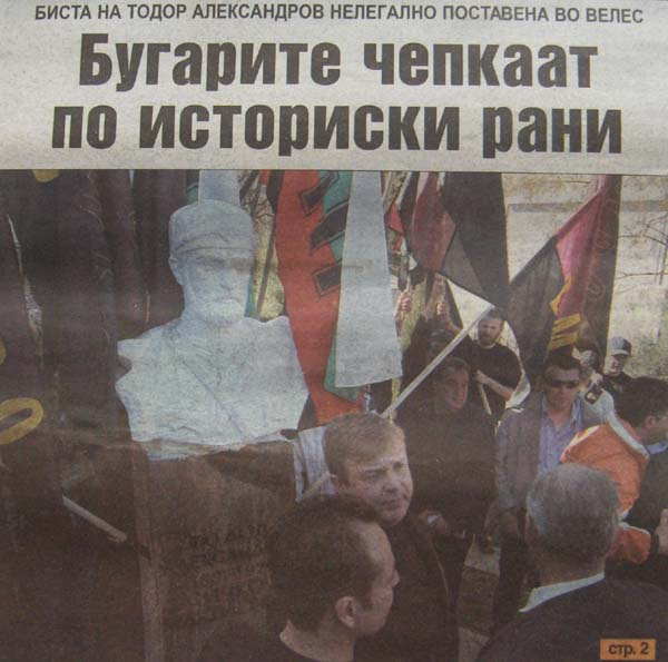 """Първата страница на македонския вестник """"Време"""" на Трети март. Задължително в кадър е Красимир Каракачанов."""