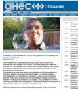 Сайтът