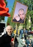 Колаж: Владимир Дойчинов - Ладо