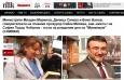 """Министри и Цацаров на крака почитат издателя на """"Пик"""" Недялков… А?"""