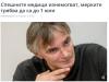 Лекарят и писател Людмил Станев: Престъпно е да се отварят ресторанти, фитнеси и други