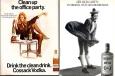 Стари реклами на алкохол от списания се търгуват по интернет