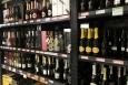 """Все повече българско """"шампанско"""" по класическия метод. Кое гърми, кое е за пиене?"""