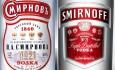 """Водка """"Смирноф"""" – много реклама, а от какво се прави?"""