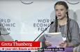 Грета Тунберг превръща защитата на климата в мисия на своя живот