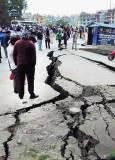 Земетресението в Непал - любителски снимки от Фейсбук-страницата на радио Nepal11Radio.com