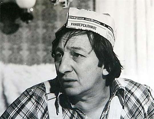 В роля в Сатиричния театър, 70-те години. Снимка: Архив на Сатиричния театър