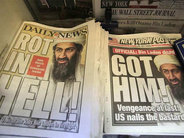 """Двата най-тиражни вестника в Ню Йорк на сутринта след убийството на Осама. Снимки: """"Фейсбук"""", """"Туитър"""" и блогове"""