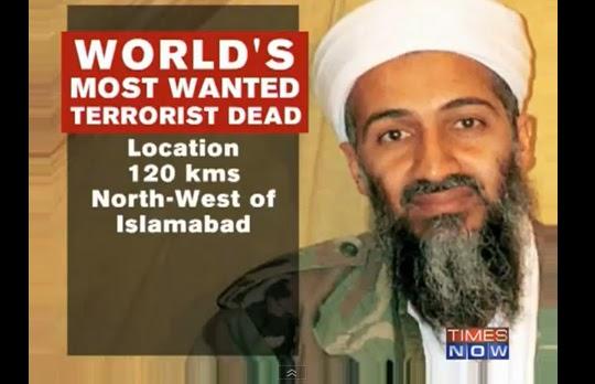 Банер в интернет за материалите за Осама. Снимки: от екрана
