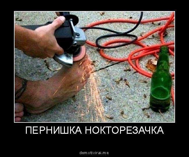 Снимки: demotivirai.me