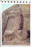 Little temple with engraved phallus (Pompei). (текстове към илюстрациите са от календара)