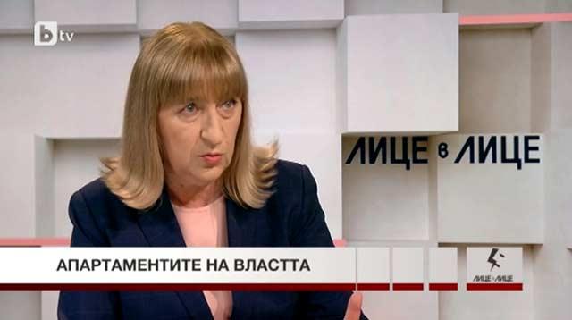 http://e-vestnik.bg/imgs/portreti_politici_bg/Zezka_Zacheva_apartamenta.jpg