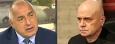 Борисов при Слави? Във Фейсбук правят изводи, че си подават ръка срещу президента