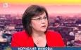 БСП със и без Нинова… Иска ли някой друг да сваля Борисов? Кой може да го победи?