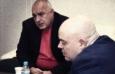 Борисов се разбрал с прокурора… С кои служби още се е разбрал?