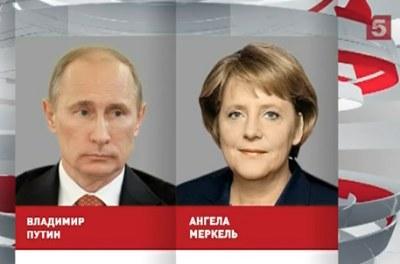 Как Русия разединява Европа