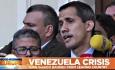 """Хуан Гуайдо, признат от Европейския парламент: """"Венецуелци, силата е в единството"""""""