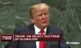 """Ако политиката на Тръмп поставя """"Америка на първо място"""", къде се нареждат правата на човека?"""