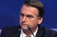 Бурен първи месец за Жаир Болсонаро начело на Бразилия