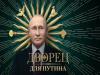 """Навални показа """"двореца на Путин"""" – най-големия подкуп в света"""