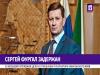 Русия: Губернатор убиец или жертва?