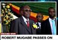 Робърт Мугабе и Западът – от любовта до омразата