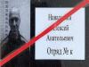 След призиви от цял свят – Навални в затворническа болница