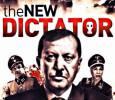 Ердоган обещава реформи в управляващата партия