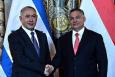 Спорният премиер Орбан на първо посещение в Израел
