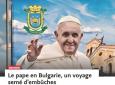 Льо Тан: Пътуването на папата в България е осеяно с клопки