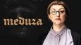 """Сайтът """"Медуза"""": Редакция в изгнание, за да остане свободна"""