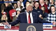 Процесът срещу Тръмп: контролът върху Сената е заложен на карта