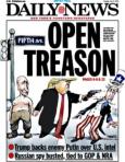 Медии в САЩ: Тръмп извърши държавна измяна