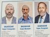 Двойници, затворници, апаратчици… Пет типа кандидати на изборите в Русия