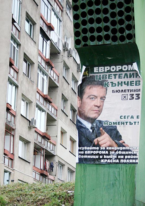 Плакат на Цветелин Кънчев, залепен върху вентилационна тръба близо до кв. 'Факултета'. Снимка: Нели Томова