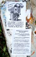 Нестандартни предизборни плакати в квартал 'Иван Вазов'. Снимка: Нели Томова
