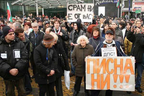 Протестът в сряда не успя да събере предвижданите пет хиляди души и като цяло протече мирно. Снимки: Нели Томова