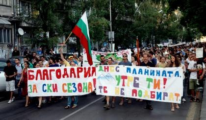 Хилядно протестно шествие в защита на горите и срещу скандалните поправки в Закона за горите се проведе в София на 5 юли. Протестиращите издигнаха искане за разваляне на приватизационния договор с