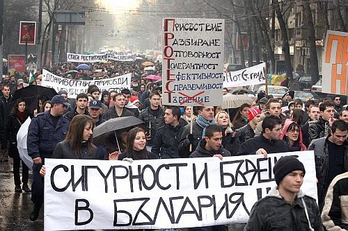 Студенти протестират срещу положението в студентските градчета. Снимка: Булфото
