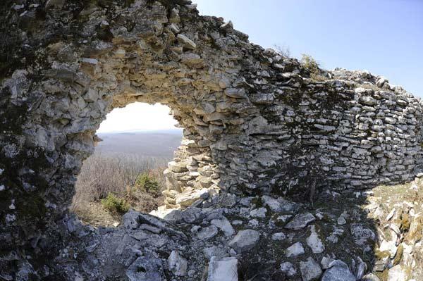 Част от крепостната стена на крепостта