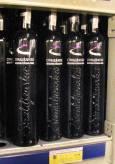 Стралджанска мускатова за 13-14 лв. в магазина (0,5 л), една от най-добрите български ракии, запазва качеството през годините. Снимка: e-vestnik