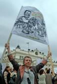 Протестираща учителка с плакат на министър Орешарски. Снимка: Булфото