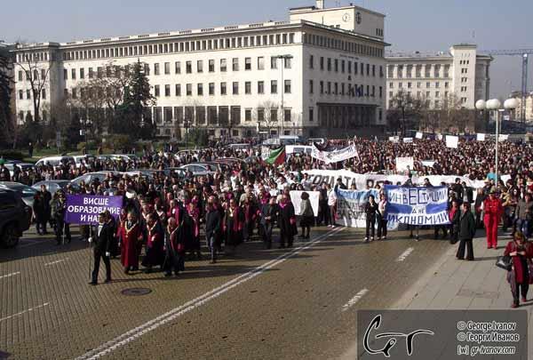 Протестът на 16 ноември. Снимки: Георги Иванов, gr-ivanov.com