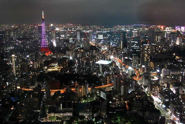 Япония: Предизвикателствата пред третата икономика в света - e-vestnik.bg
