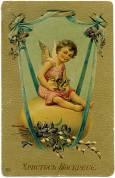 Германска картичка 1910 г., тираж за България.